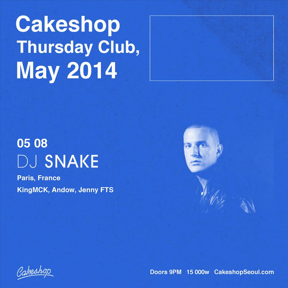 DJ Snake at Cakeshop 2014