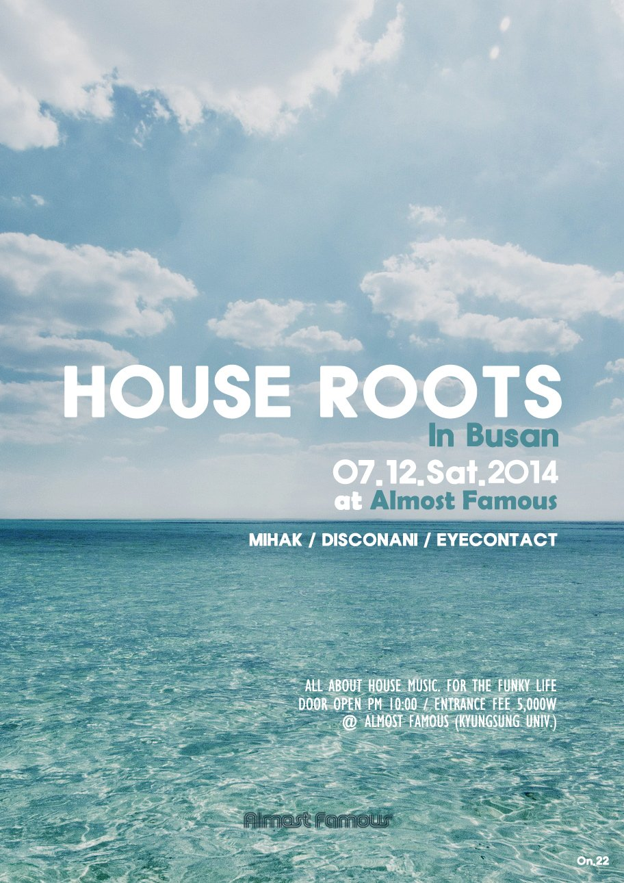 Busan house roots almost famous golmokgil for Soulful house classics